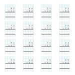 2 Digit1 Digit Multiplication Worksheets On Graph Paper Regarding Printable Multiplication Grid Method
