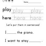 Free Spelling Ksheets For Kindergarten Rhyming D Action Ds Inside Free Printable Multiplication Rhymes