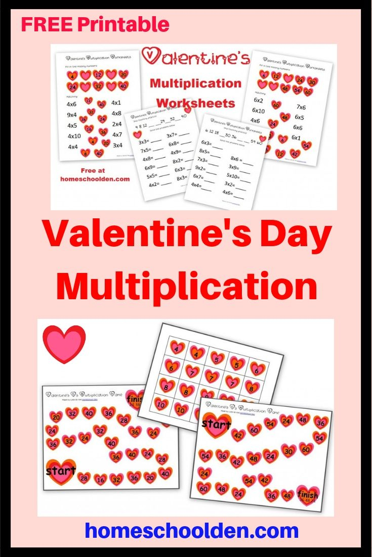 Free Valentine's Multiplication Worksheets And Game Boards with Multiplication Lapbook Printable