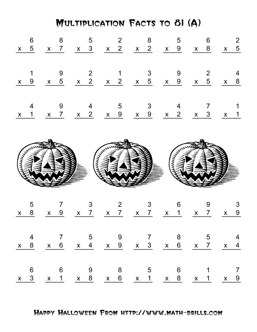 Halloween Math Worksheets |  Operations -- Multiplication inside Multiplication Worksheets Halloween