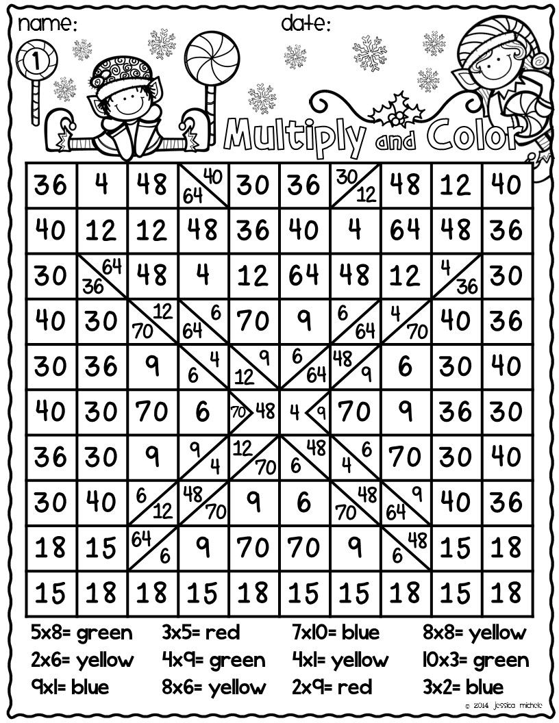 Multiply And Color Hidden Pictures {Christmas} | Math Sheets with regard to Free Printable Multiplication Hidden Pictures