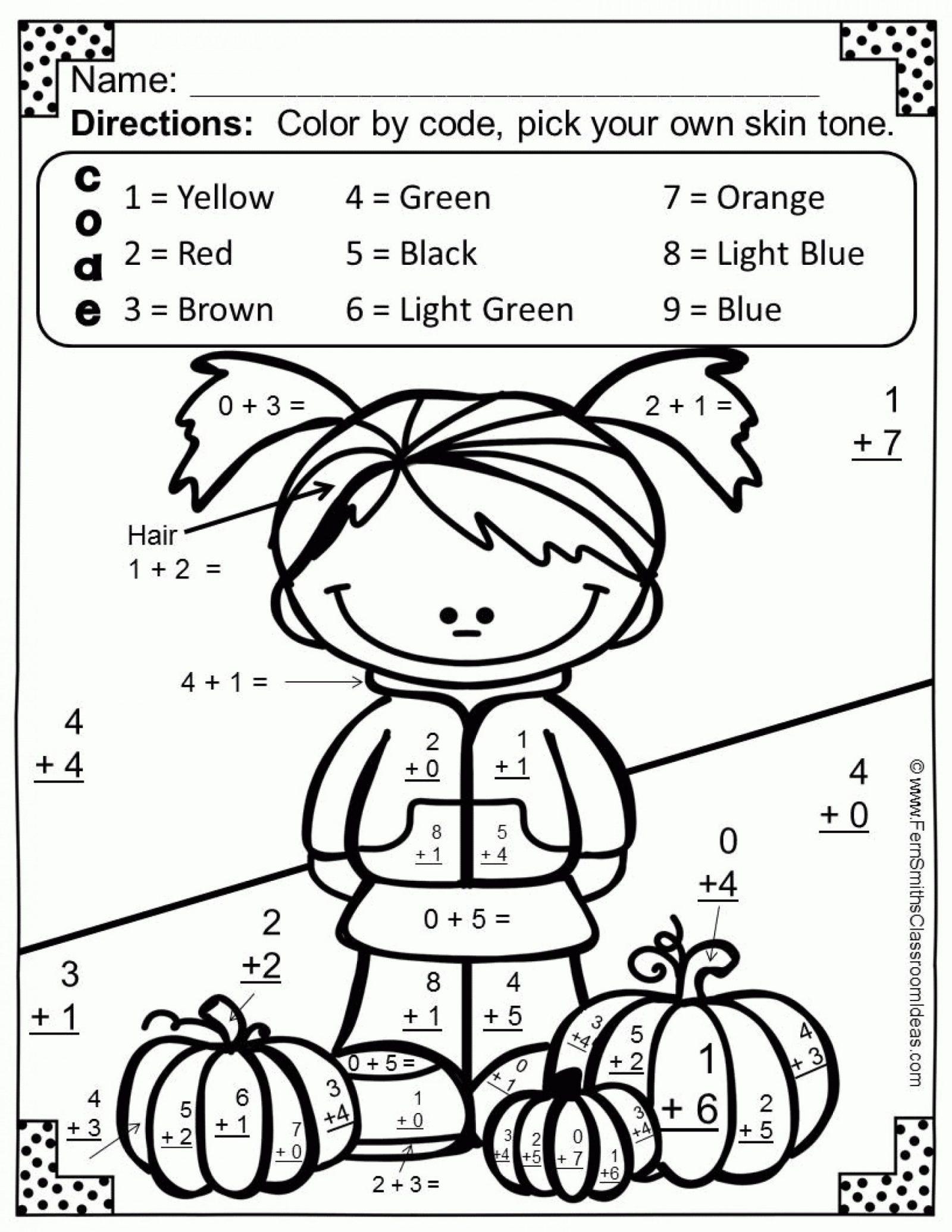 2Nd Grade Math Worksheets: Kids Worksheet Solve For And Fun inside Printable Halloween Multiplication Worksheets