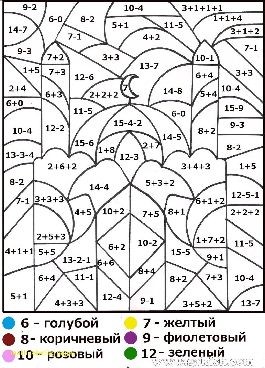Coloring Page ~ Free Multiplication Coloring Worksheets Math with regard to Printable Multiplication Color By Number