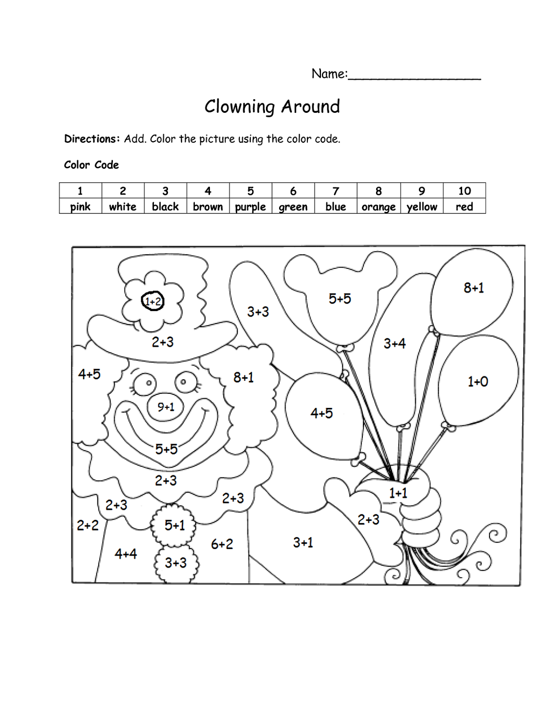Math Worksheet Fun Printable   K5 Worksheets   Math Coloring intended for Printable Multiplication Coloring Worksheets
