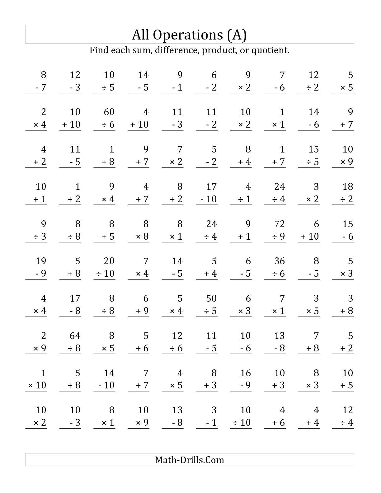 Multiplication Tables Worksheet Rockets 3 | Printable intended for Multiplication Worksheets 7-12