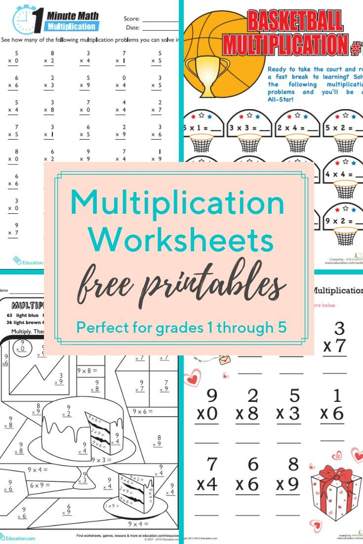 Multiplication Worksheets And Printables | These with regard to Multiplication Worksheets Education.com