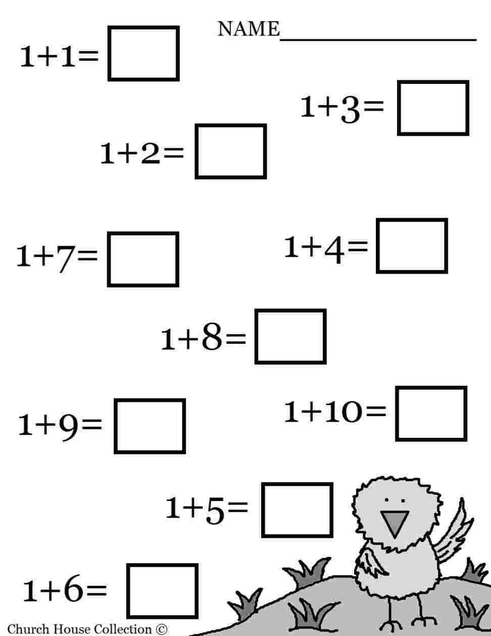 Printable Fun Math Worksheets Fun Math Worksheets To Print for 1's Multiplication Worksheets