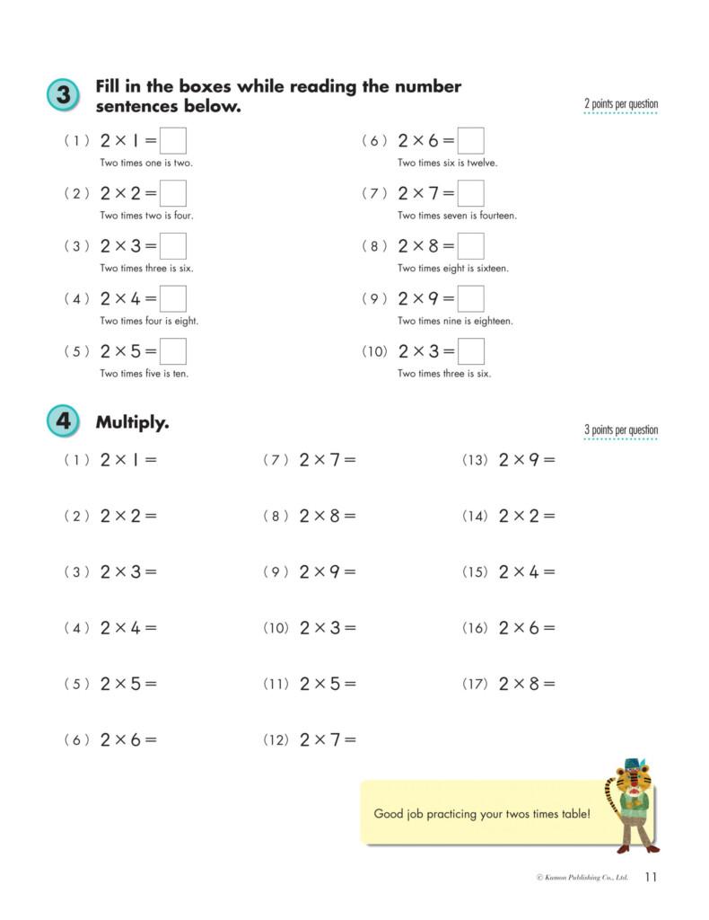 Grade 3 Multiplication   Kumon Publishing