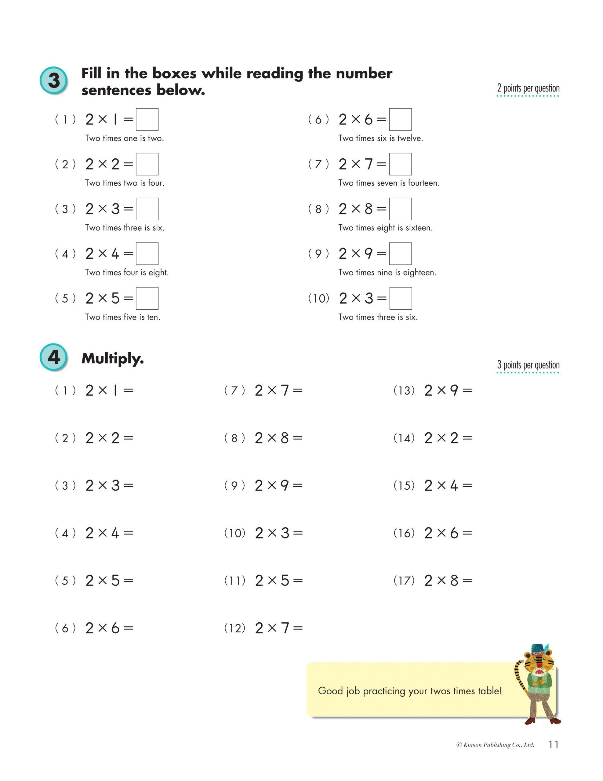 Grade 3 Multiplication | Kumon Publishing