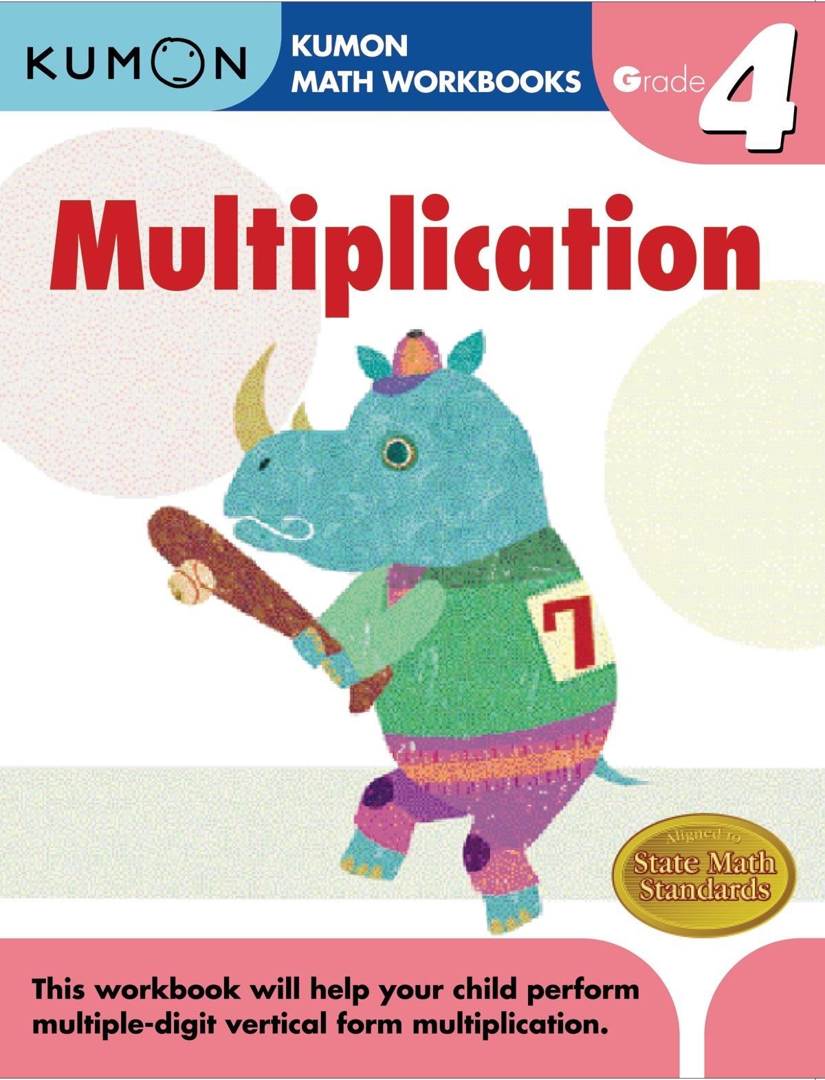 Kumon Multiplication Grade 4