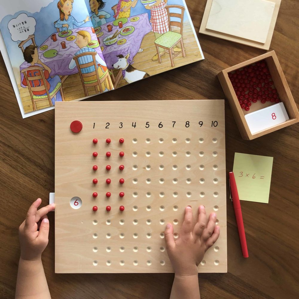 Montessori Multiplication And Division Boards For Home Learning
