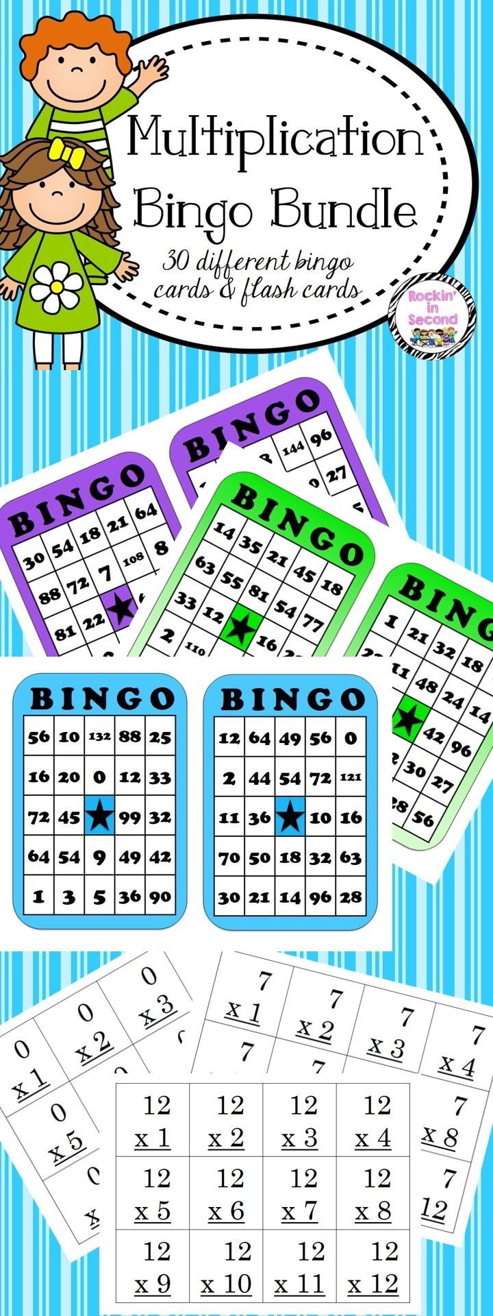 Multiplication Bingo & Flash Cards 0-12 (With Images
