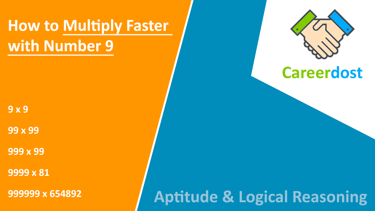 Aptitude And Logical Reasoning - How To Multiply Faster With