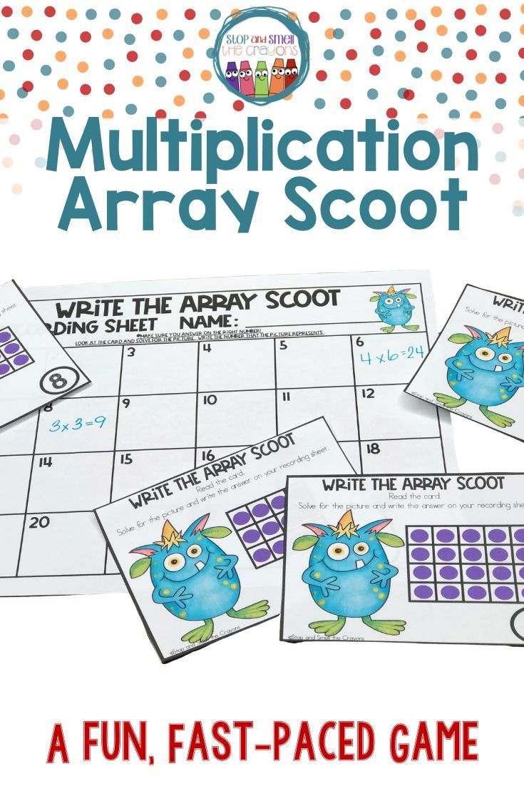 Multiplication Scoot Game With Arrays - Stop And Smell The