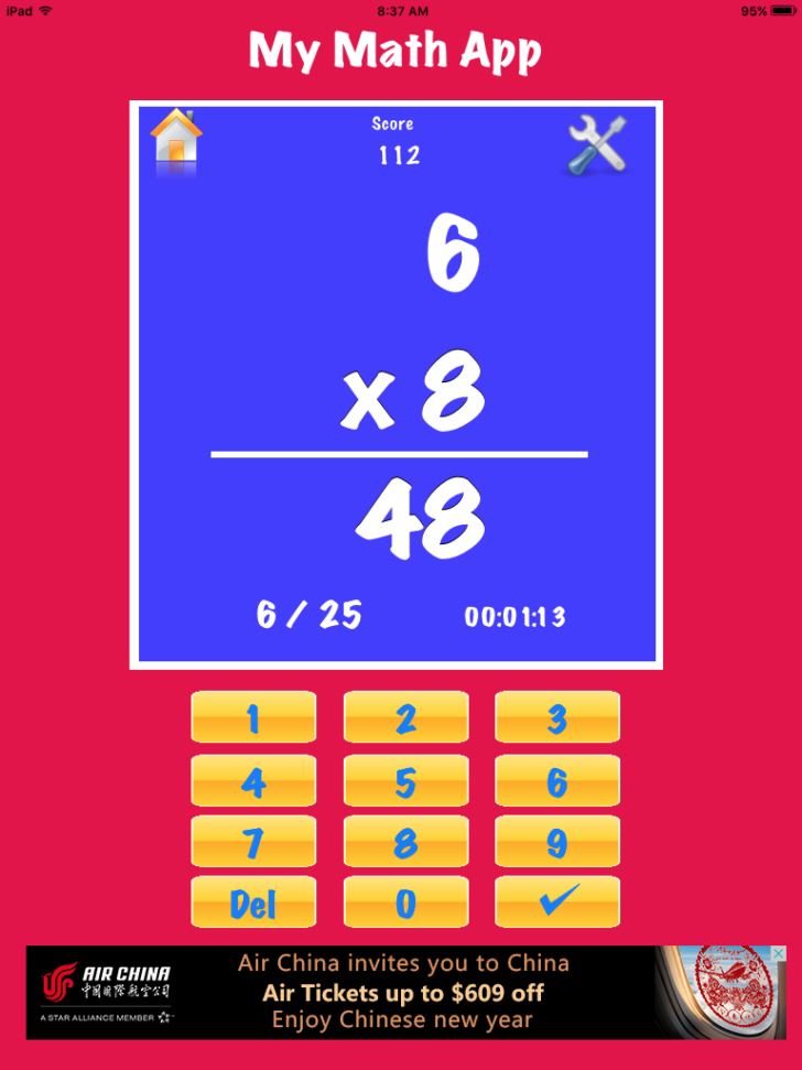 Multiplication Flash Card Generator