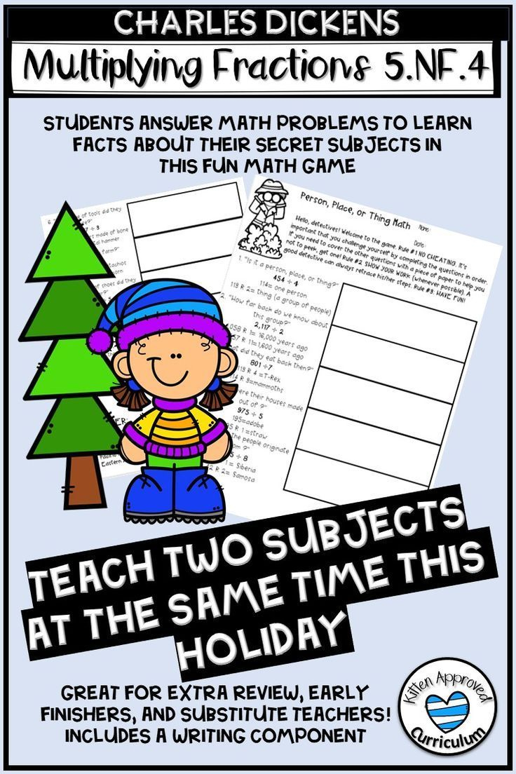 Charles Dickens Activity Multiply Fractions Math Enrichment