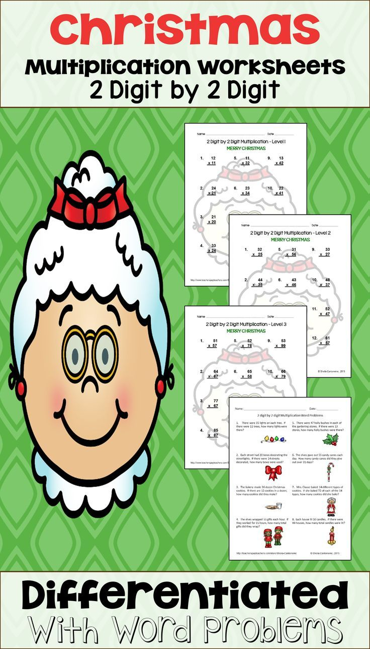 Christmas 2 Digit2 Digit Multiplication Worksheets