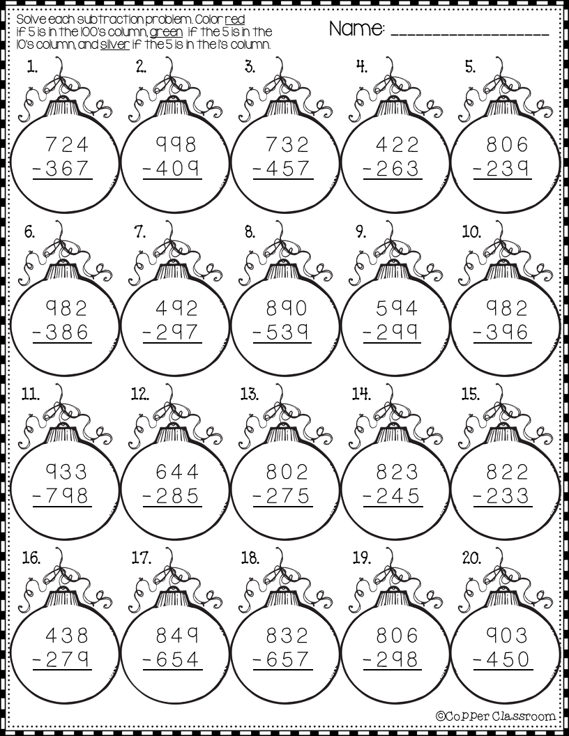 Christmas 3-Digit Subtraction With Regrouping Printables