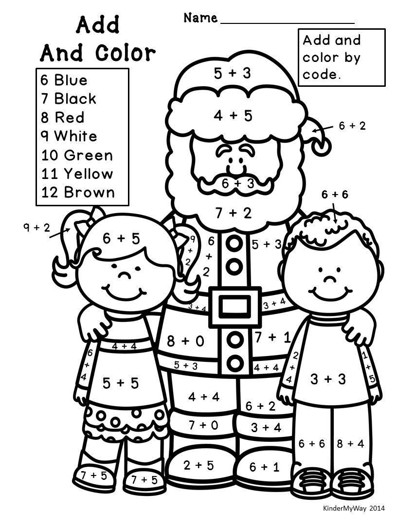 Christmas Math Printables - Ready To Use Fun Worksheets To