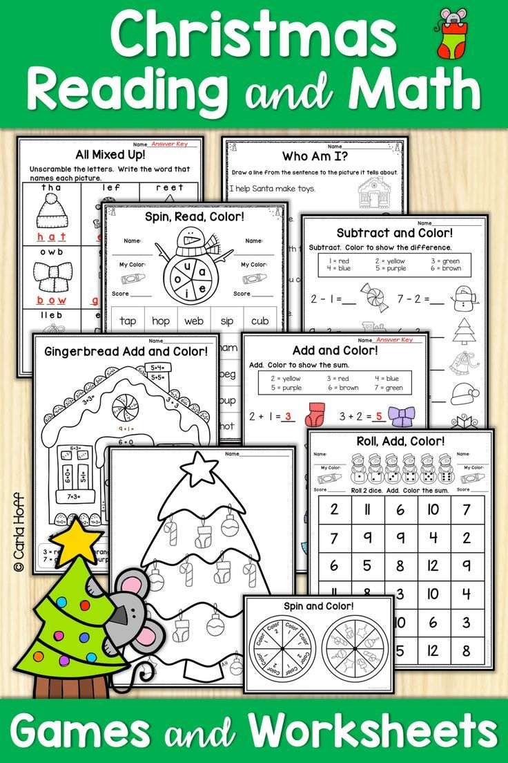 Christmas Reading And Math Worksheets And Games | Christmas
