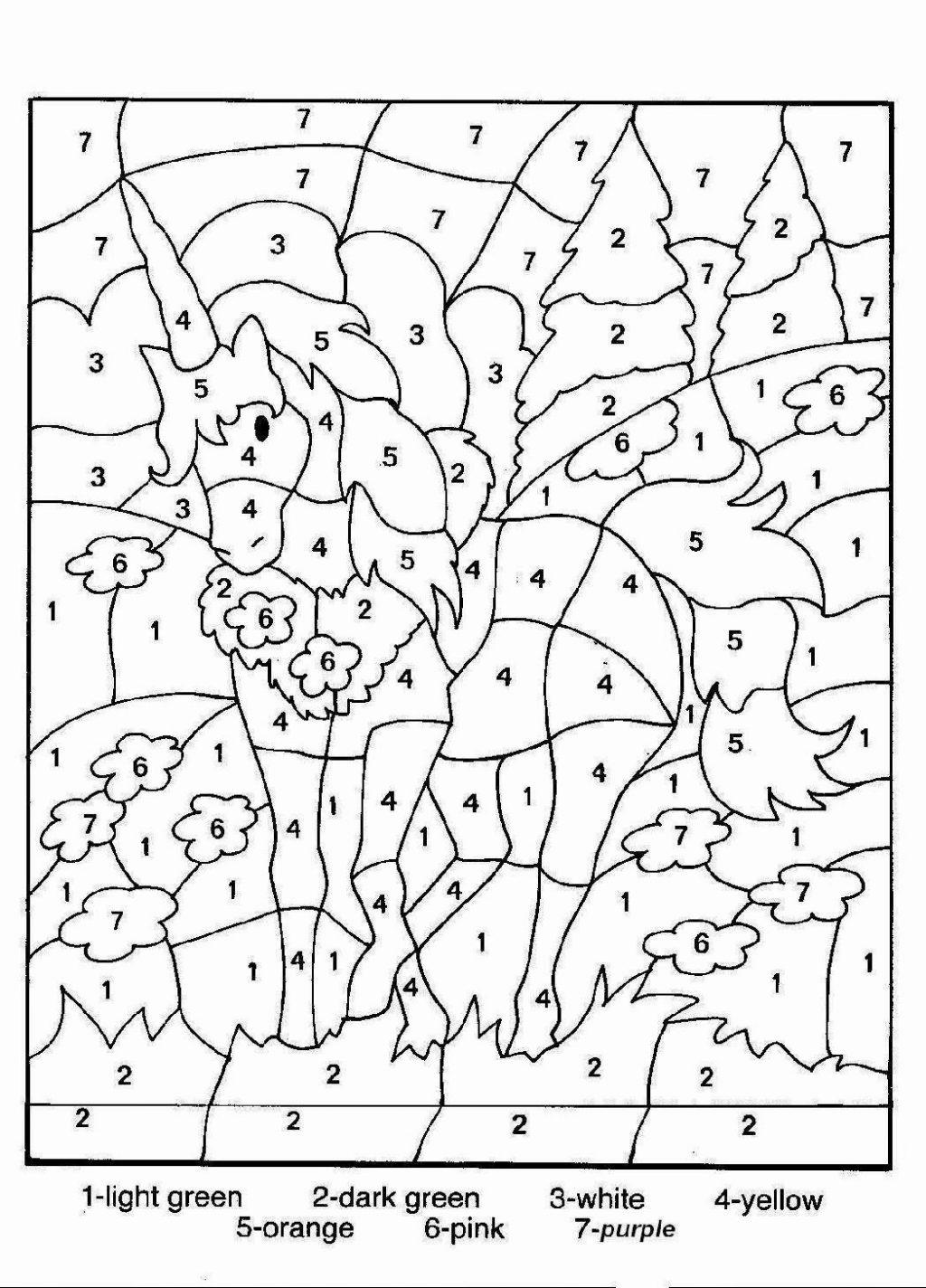 Coloring : Extraordinary Math Worksheets 3Rd Grade Christmas