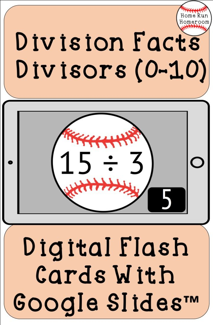 Digital Division Fact Flash Cards (Divisors 0-10) With