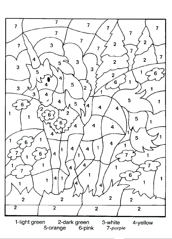 Math Worksheet : Free Math Coloring Worksheetsor Kids