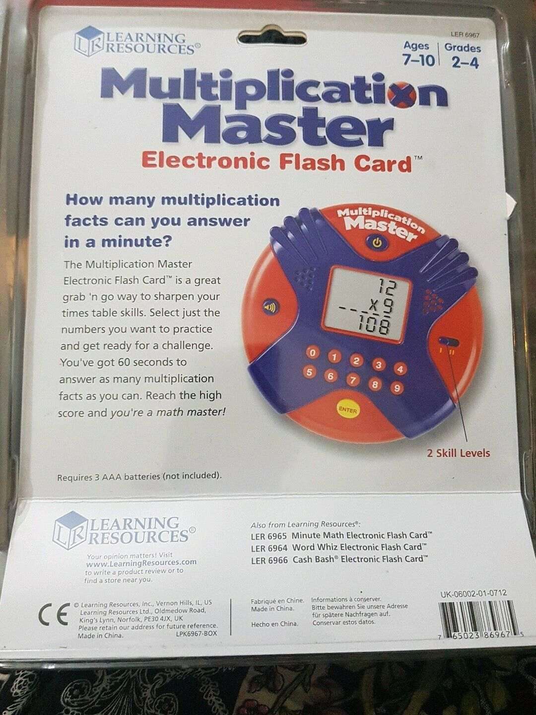 Maths **new** Learning Resources Multiplication Master