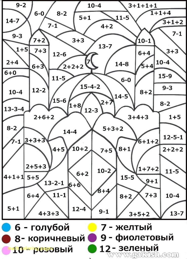 Worksheet ~ Colornumber Christmas Math Coloring Pages
