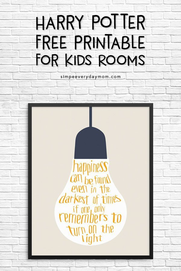 An AWESOME FREE Harry Potter Quote Printable That You