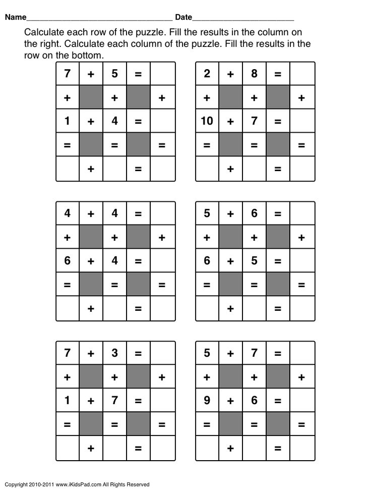 Math Worksheets For 1st Grade Google Search Maths