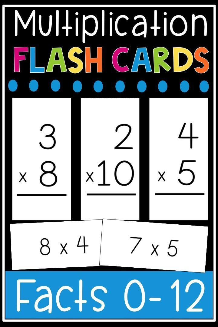 Multiplication Flash Cards Math Facts 0 12 Flashcards