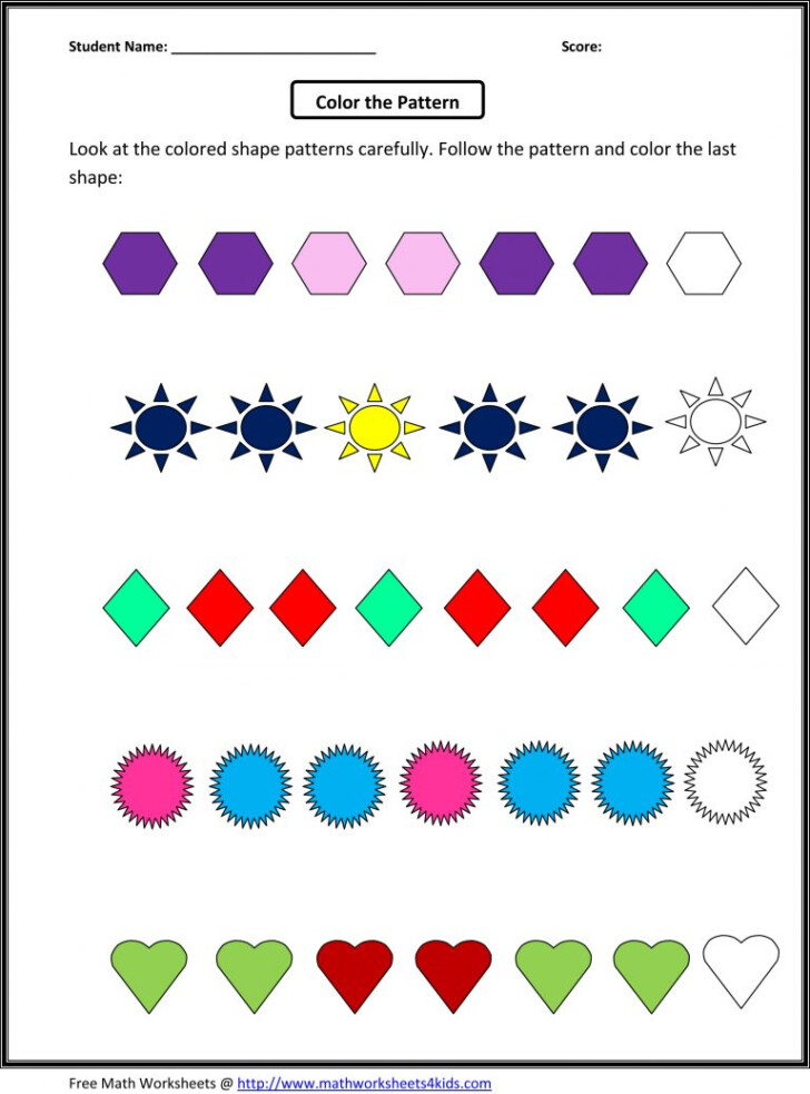 Printable Multiplication Practice Worksheets