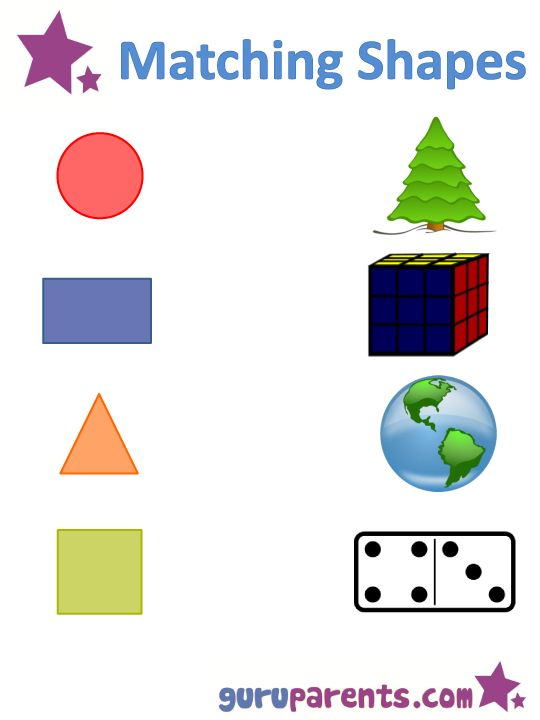 Shapes Worksheets And Flashcards For Kids Shapes